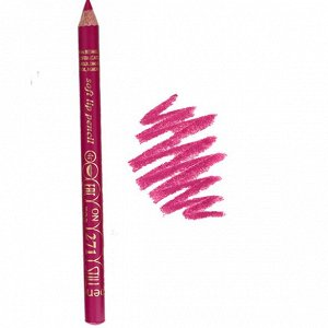 .Still карандаш для  губ  ON   TOP  NEW  271