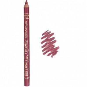 .Still карандаш для  губ  ON   TOP  NEW  259
