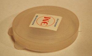 ЭМ-крышка для стеклянных банок, упаковка. 10 шт. Желтая