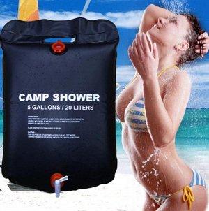Переносной летний душ