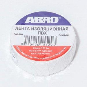 "Изолента ""ABRO"" 19мм*9м, БЕЛАЯ 1/500"