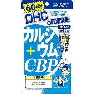 Витамины DHC CBP с кальцием на 60 дней