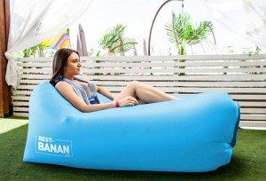 Портативный надувной диван-шезлонг Best-Banan синий