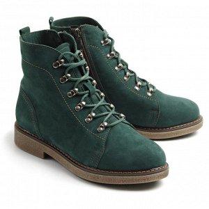 Ботинки зимние женские, зеленый нубук