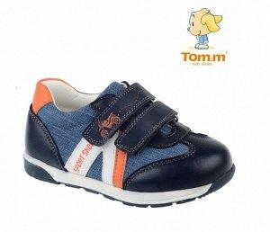 Классные туфельки для мальчика