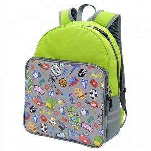 Рюкзак Размер 30х12х38 Рюкзак, один основной отдел на молнии, накладной карман на передней стенке, внутренний карман на эластичной тесьме, жеская спинка, фиксация на груди. При покупке этого рюкзака В