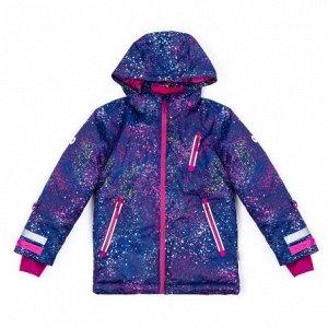 Куртка зимняя с хорошей скидкой