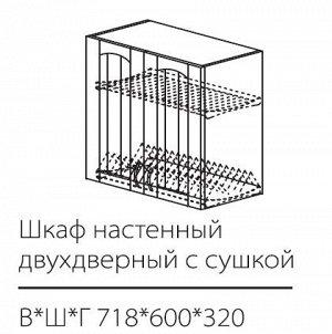 ШКН двухдверный с сушкой 718*600*320мм