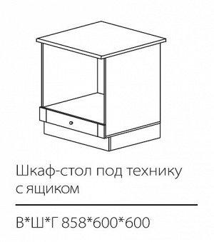 ШСК под технику с ящиком 858*600*600 мм
