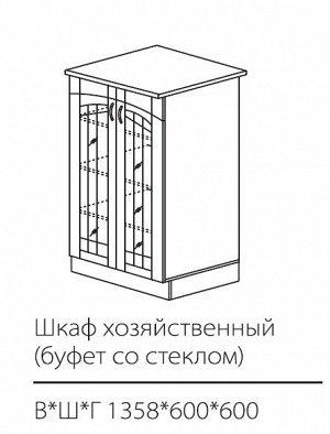 Шкаф хозяйственный (буфет со стеклом) 1358*600*600мм