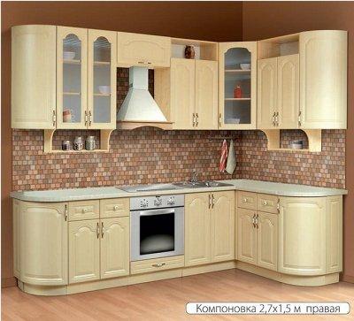 Марибель - 35  Мебель в Рассрочку  — Кухня модульная с фасадами Классика Матовый — Гарнитуры