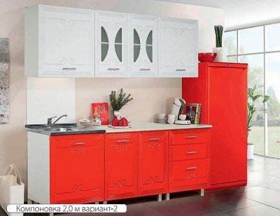 Марибель - 26  Рассрочка платежа!  — Кухня модульная с фасадами Лора Глянец — Гарнитуры