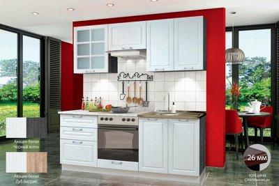 Марибель - 35  Мебель в Рассрочку  — Кухня модульная с фасадами Прованс Матовый! — Гарнитуры