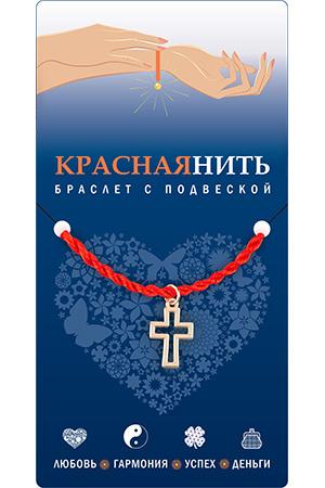 """Браслет с подвеской №04 """"Крест"""""""