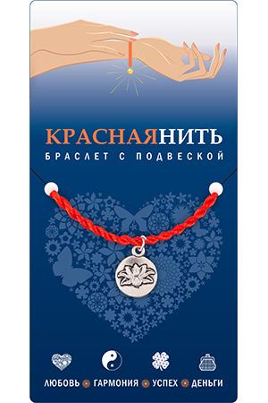 """Браслет с подвеской №09 """"Медальон с лотосом"""""""