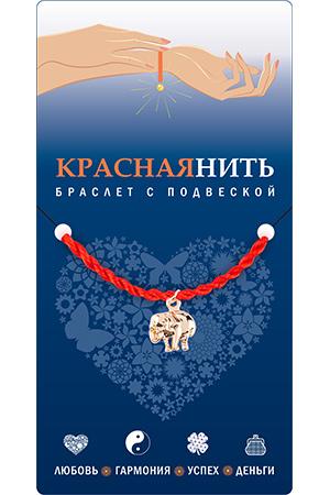 """Браслет с подвеской №13 """"Золотой слон"""""""