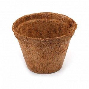 Горшки из кокосового волокна д. 12 см