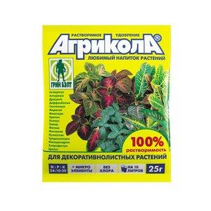 Агрикола для декоративно-листных растений (пак 25 гр) - 200 шт/кор