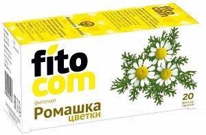 """Фиточай """"Ромашка, цветки"""" 20 фильтр-пакетов"""