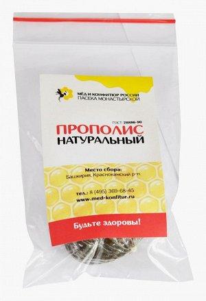 Прополис натуральный пчелиный 10 гр. в пакетике