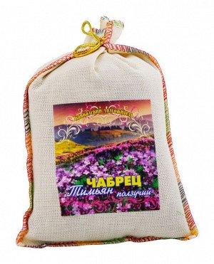 Чай Чабрец (тимьян ползучий) 150 гр