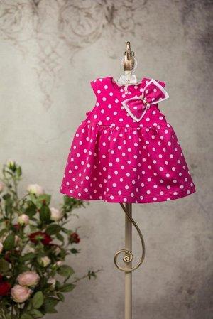 545-ПБ1 Платье розовое 545-ПБ1