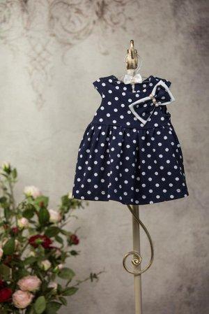 545-ПБ2 Платье синее 545-ПБ2