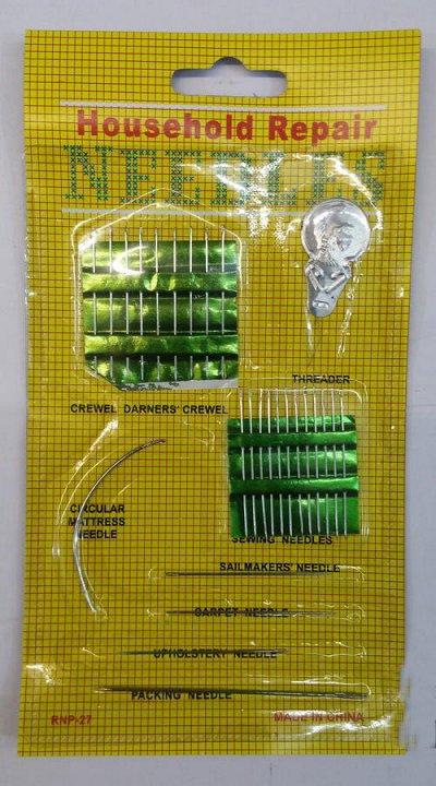 100 Огромный выбор товаров для дома!Батарейки, полки, плечик — Наборы для шитья от 39 рублей! — Наборы
