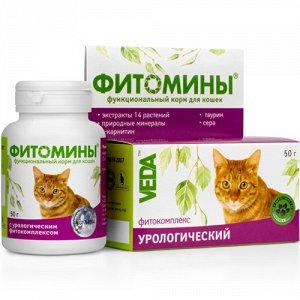 Фитомины Урологический фитокомплекс для кошек