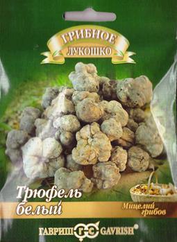 Грибы Трюфель Белый Российский (Код: 70554)