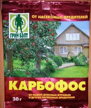 Карбофос (Код: 1914)