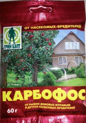 Карбофос (Код: 6200)