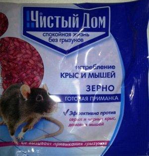 Зерновая приманка от крыс и мышей (50г) (Код: 6949)