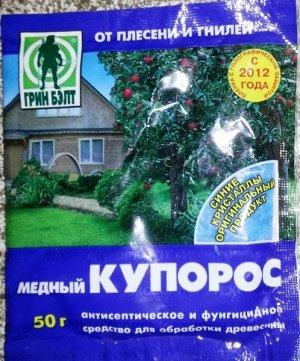Медный купорос (Код: 4314)
