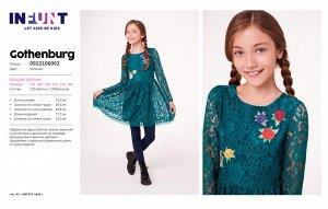 Платье зелёное для девочки.
