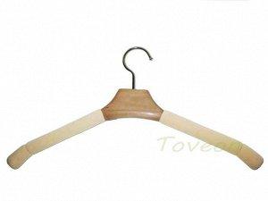 Плечики для свитеров. Цвет - слоновая кость. XGH-8212