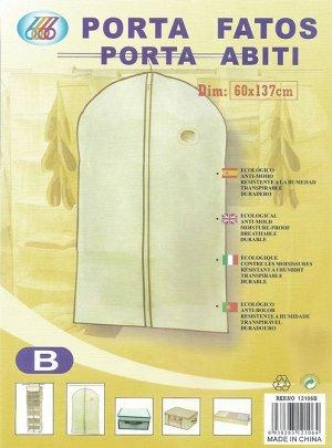 Чехол для одежды 60*137 см с молнией