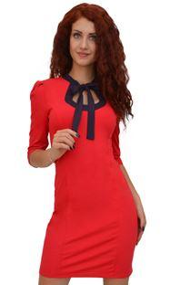 Продам платье р.50