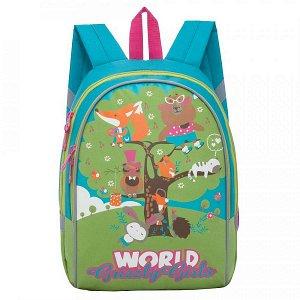 RS-897-3 рюкзак детский