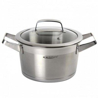 Катунь-посуда из нержавеющей стали - 93 — Кастрюли КАтунь - серии Фортуна , Галатея — Кастрюли