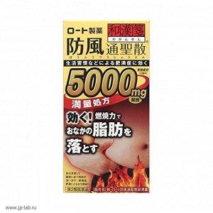 Бофусан Premium 5000mg 264 таб. на 22 дня