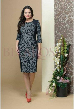 Платье Solomeya Lux 370