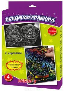 """""""Объёмная гравюра"""" набор 7 Котик+Собачки арт Р0929"""