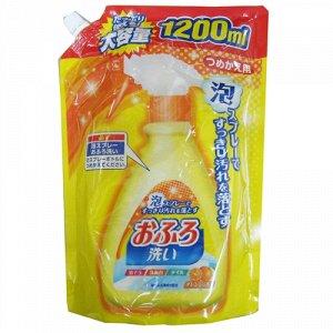 """Чистящая спрей-пена для ванны """"Foam spray Bathing wash"""" (с антибактериальным эффектом и апельсиновым маслом) м/у"""