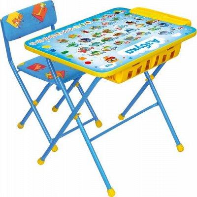 ХозМаркет 10\2020. Для дома и уютного быта — Мебель в детскую — Детская