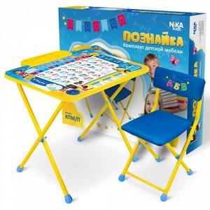 """Набор мебели """"Познайка"""" (стол +мягк. стул)"""