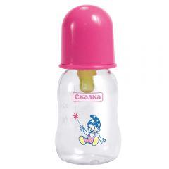 Сказка Детская бутылочка(рожок) фигурная для кормления 125 мл 1114