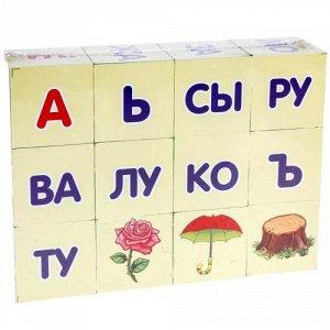 """Кубики 12 шт. """"Играем вместе"""" Читаем по слогам А.Л. Зайцев , в пленке 4*16*13 см"""
