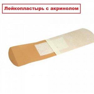 Лейкопластырь медицинский с акринолом