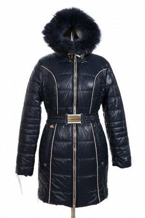 05-0436 Куртка зимняя (Синтепон 200) SALE Плащевка темно-синий